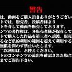 ギャルのツルピカ潜入盗撮!Vol.14 潜入 | 丸見え  87枚